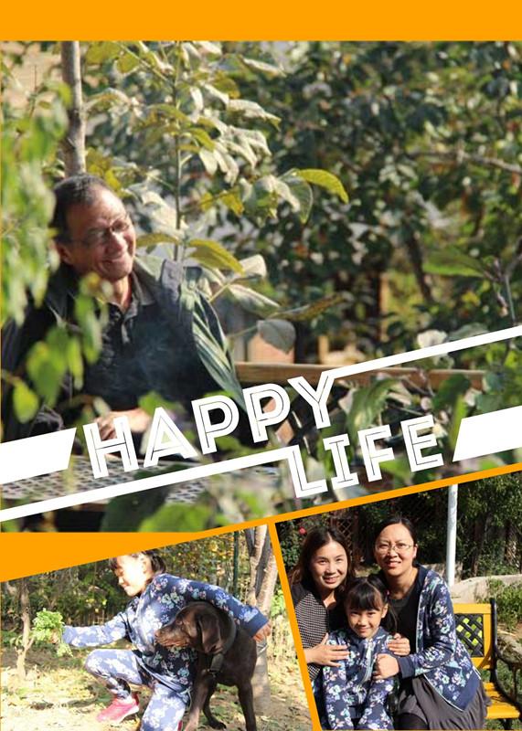 享受生活-图8.jpg